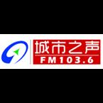 SUN FM 103.6 FM