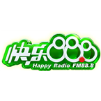 Zhongshan Happy Radio 88.8 FM