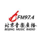Beijing Music Radio 97.4 FM