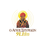 Agios Spyridon FM