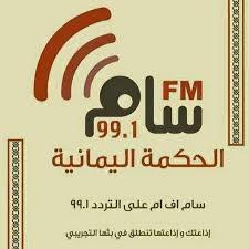 Sam FM - 99.1 FM