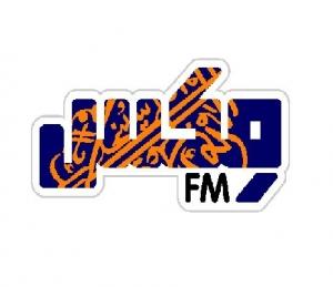Mix FM 98.0 FM