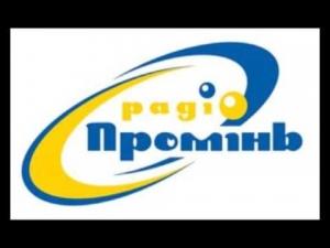 UR 2 Promin - УР 2 Промiнь 105.0 FM