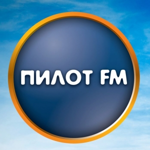 Пилот FM - 101.2 FM