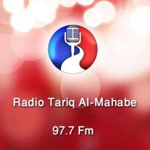 TMFM 97.7 FM - Radio Tariq Al Mahabeh