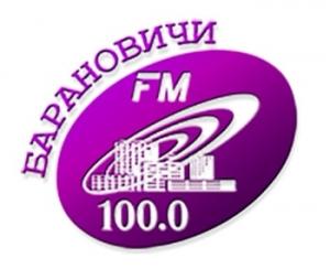 Барановичи FM- 100.0 FM