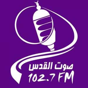 Al-Quds Radio - 102.7 FM
