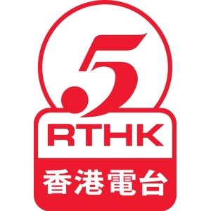 RTHK Radio 5