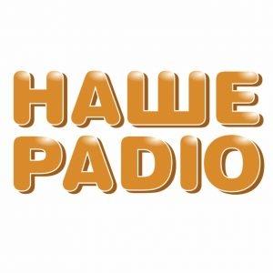 Nashe Radio - Наше Радио 107.9 FM