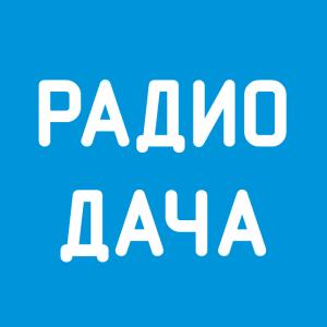 Radio Dacha- 105.0 FM