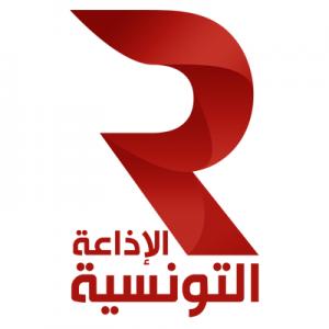 Radio Tunis International - 93.4 FM