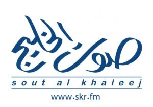 QMC Sout al Khaleej