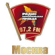 Komsomolskaya Pravda (kp.ru) - 97.2 FM