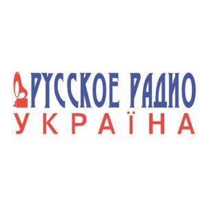 Russkoe Radio Ukraine- 98.5 FM