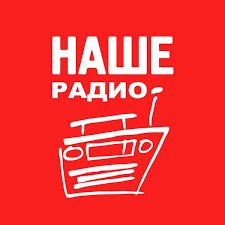 Nashe Radio - FM 101.7