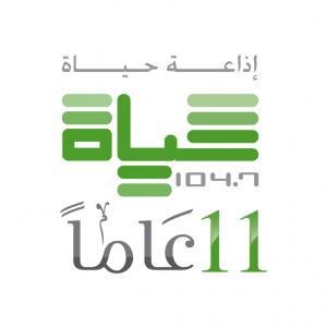 Hayat FM - 104.7 FM