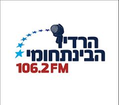 IDC Radio 106.2 FM