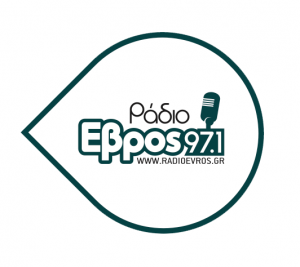 Radio Evros- 97.1 FM