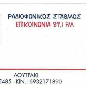 Epikinonia FM