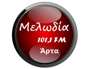Μελωδία Άρτας  101.1 FM - (Melodia Artas 101.1 FM)