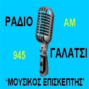 RADIO GALATSI