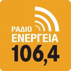 Radio Energeia- 106.4 FM