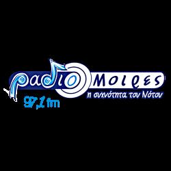 Radio Mires- 97.1 FM