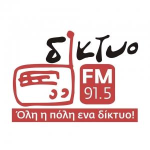 Diktyo- 91.5 FM