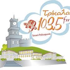 Trikala 103,5 Topiki- 103.5 FM