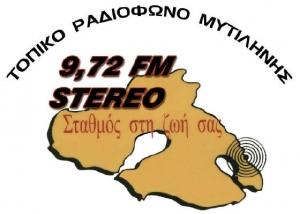 9,72 FM Stereo