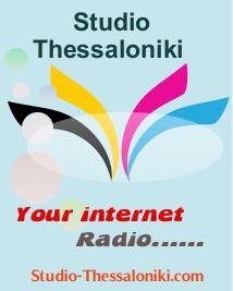 Studio Thessaloniki