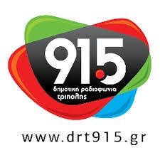 Dimotiko Radiofonia Tripolis