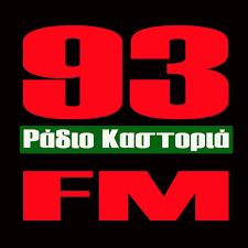 Radio Kastoria- 93.0 FM