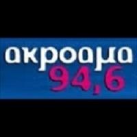 Akroama FM- 94.6 FM