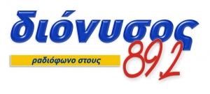 Dionysos FM- 89.2 FM