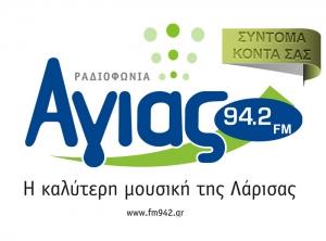 Radiofonia Agias- 94.2 FM