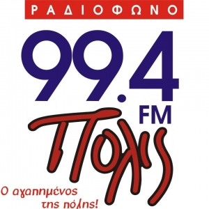 Radio Polis- 99.4 FM