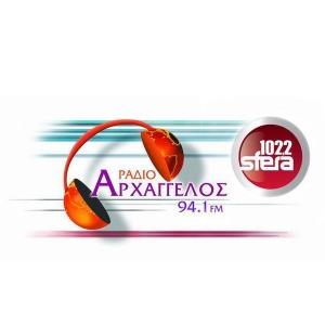 Arhaggelos FM- 94.1 FM