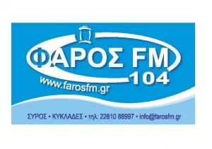 Faros FM- 104.0 FM