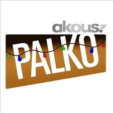 Akous Palko