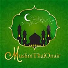 Thai Muslim Radio- 104.25 FM