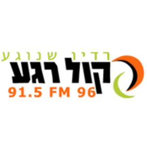 Radio Kol Rega- 105.3 FM