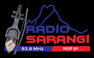 Radio Sarangi Morang