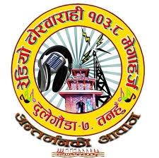 Radio Dhorbarahi- 88.2 FM