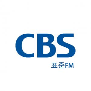 CBS 표준 FM 98.1 FM