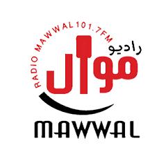 Radio Mawwal 101.7 FM