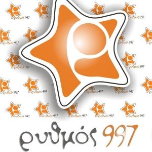 Rythmos- 99.7 FM