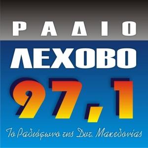 Radio Lehovo- 97.1 FM