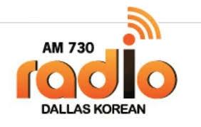 Dallas Korean Radio