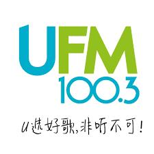 UFM 1003 - 100.3 FM